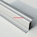 規格可定制凈化鋁型材