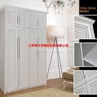 供应木纹铝合金家具型材