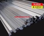 生產6063-T5工業用鋁條