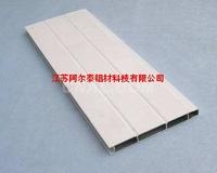 生产加工各种规格喷涂铝扣板