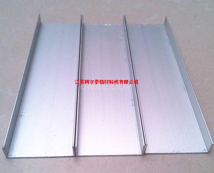 生產各種規格u槽鋁型材