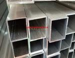 供应大规格100*100铝方管