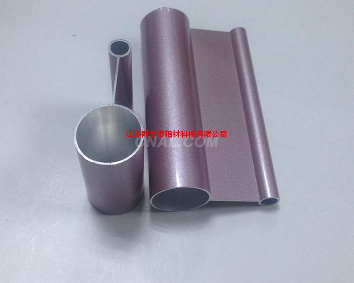 陽臺晾衣架鋁型材生產廠家
