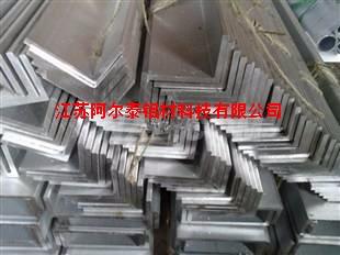 生產各種規格L型角鋁型材
