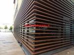 供应商场外墙装饰木纹铝方通
