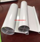 喷涂氧化铝合金晾衣杆型材