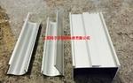 開模定制擠壓凈化工業鋁型材