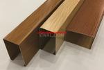 提供铝方通 铝扣板 铝单板幕墙