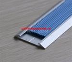 噴涂氧化精加工鋁合金防滑條