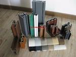 江蘇隔熱斷橋鋁型材生產廠家