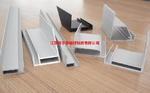 噴砂氧化鋁合金太陽能邊框支架型材