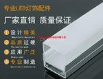江蘇燈具外殼鋁型材生產廠家