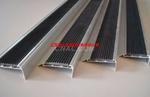 铝本色阳极氧化铝合金楼梯防滑条