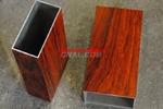 供应6063材质木纹色装饰铝方管