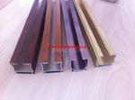 木紋噴涂窗簾導軌鋁型材