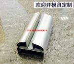 供應凈化工程/無塵車間專用鋁型材