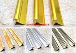 专业光亮氧化铝合金装饰条