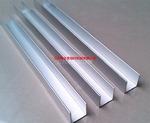 U型槽鋁加工