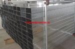 直銷抗腐蝕鋁合金橋架