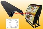 歡迎來圖來樣定制點餐燈箱鋁型材