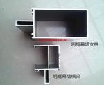 江蘇鋁廠 供應優質幕�椈T型材