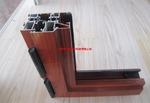 开模定制6063隔热断桥门窗铝型材