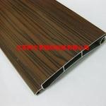 噴涂木紋處理鋁合金型材