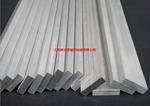 生产超硬合金铝条 铝排