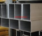 生产6061-t6方形铝管
