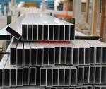 供应薄厚壁矩形铝合金方管