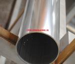 生产大口径6061-t6铝管
