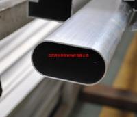 生產陽極氧化橢圓鋁管型材