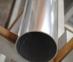 供應大小直徑精密鋁圓管