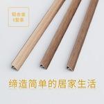 生產收邊/收口/壓縫T型鋁條