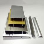 供應6-12公分鋁合金踢腳線