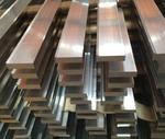 生产实心铝合金扁条
