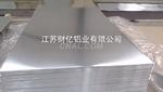 1060高纯铝板卷 财亿厂家生产直销