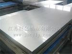 5052高強度合金鋁板 財億直銷