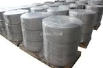 本公司供应铝钛硼丝