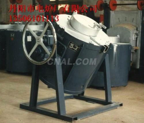 倾斜式熔铝炉