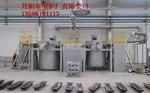 丹陽電爐廠供應優質坩堝爐