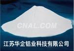 HT-MF镁覆盖剂