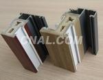 铝木复合型材价钱如何|想买优质的铝木门窗上哪