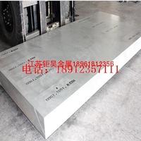 超宽/超厚合金铝板价格