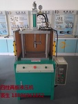 零件压装液压机、四柱两板油压机