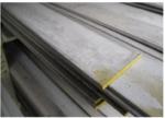 优质铝母线生产厂家
