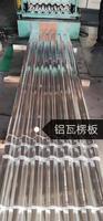 防腐保温铝瓦楞板