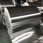 化工厂保温铝皮  防锈铝皮