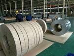 温州铝带生产价格