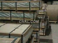 6061铝管批发零售